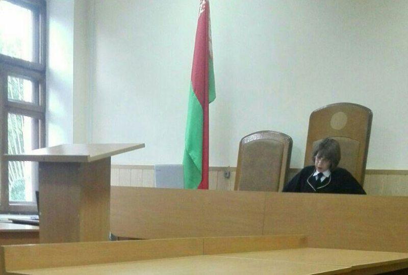 Суддзя Чыгуначнага суду горада Віцебска Алена Грабянчук. Фота з тэлеграм-канала