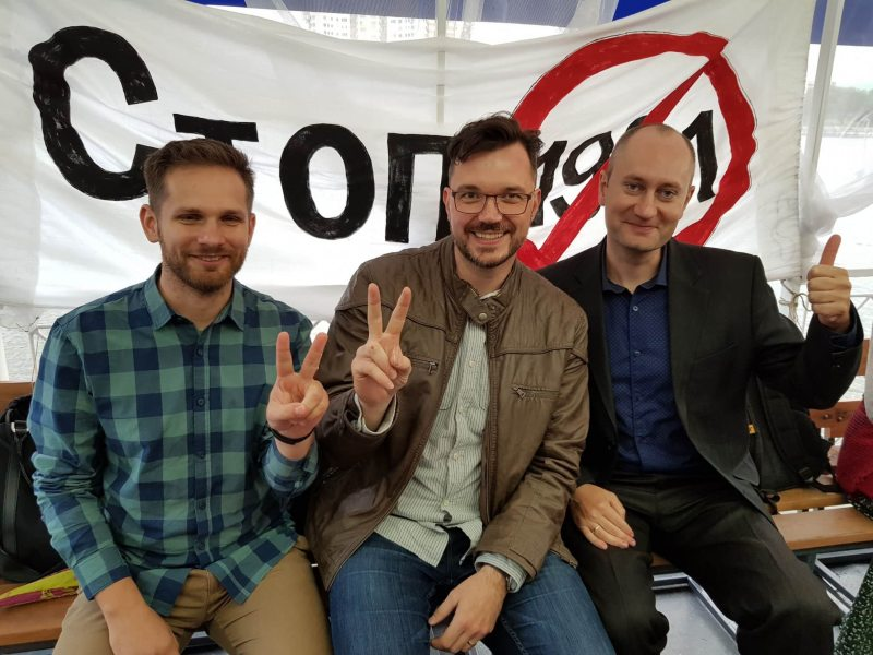 Dzmitry Fedaruk, Siarhei Lisichonak and Aleh Korban, former victims of criminal prosecution under Art. 193.1, celebrate legal changes at an event in Minsk. Photo: spring96.org