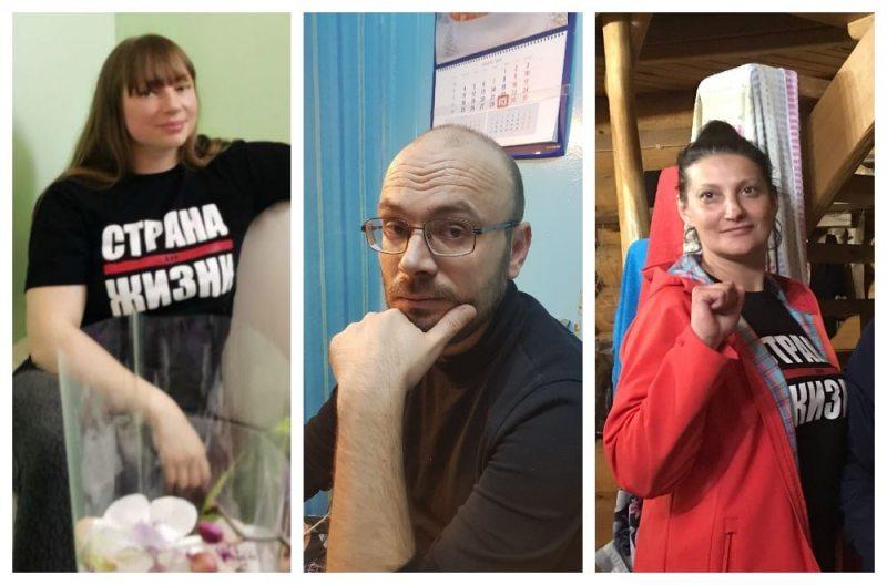 Марина Дубровская, Антон Сташевский, Юлия Сырых