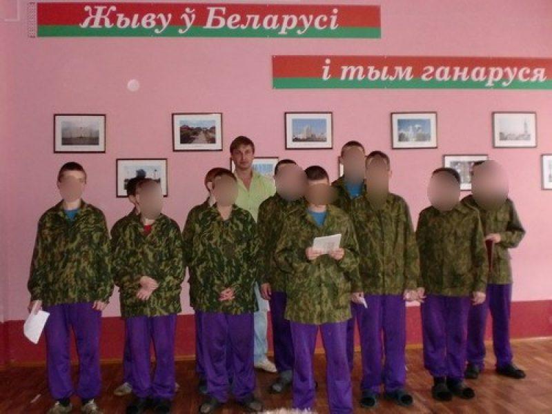 Навучэнцы Магілёўскага спецвучылішча закрытага тыпу № 2