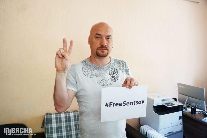 freesentsov3.jpg