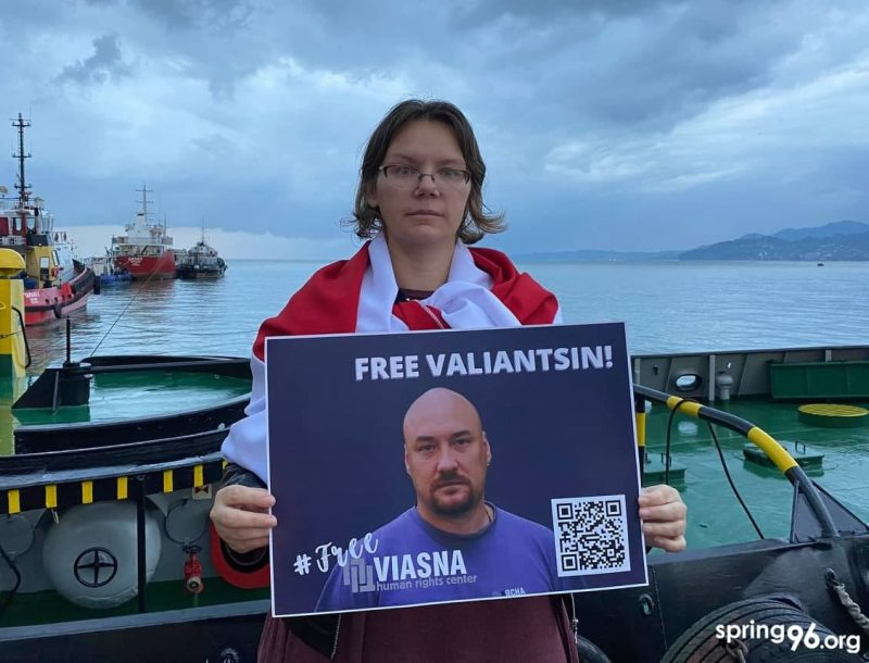 freeviasna_actions30.jpg