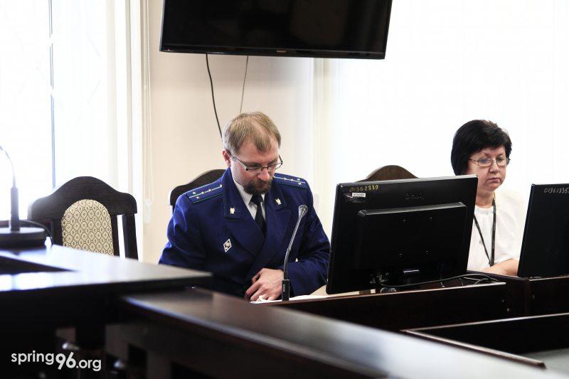Дзяржаўны абвінаваўца па справе Габруковіч. Фота: spring96.org