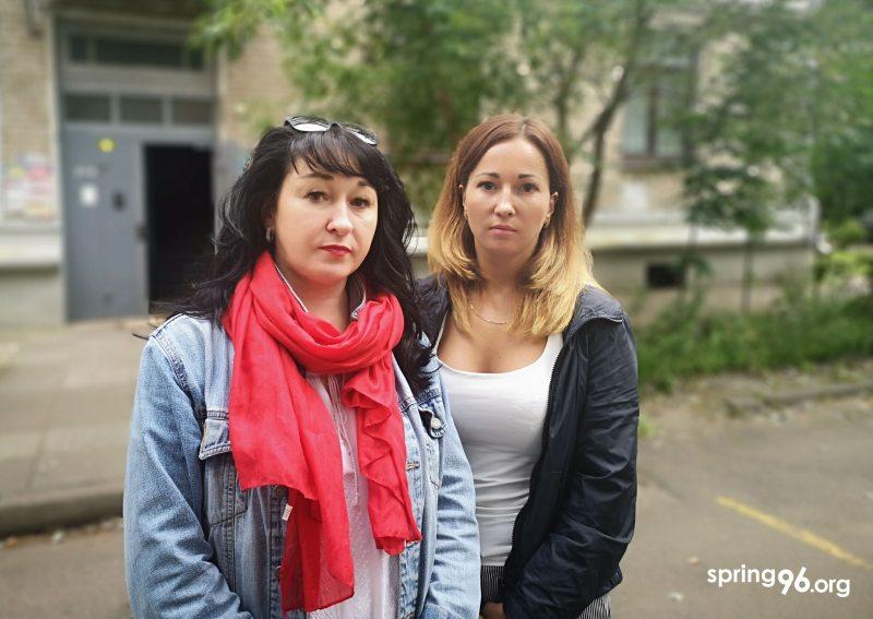 Галина и Екатерина
