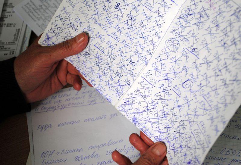 Мать Игоря Гершанкова с пометками о полученных письмах. Фото: ПЦ