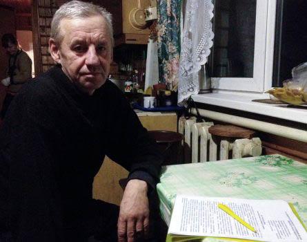 Михаил Гладкий