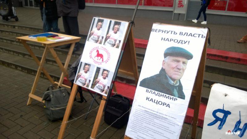 Выбарчы пікет у Гомелі 11 лістапада. Фота: Беларускае Радыё Рацыя.