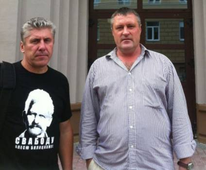 А.Паплаўны й Л.Судаленка, Гомель