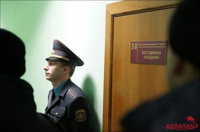 Суд Цэнтральнага раёна Гомеля. Ілюстрацыйнае фота