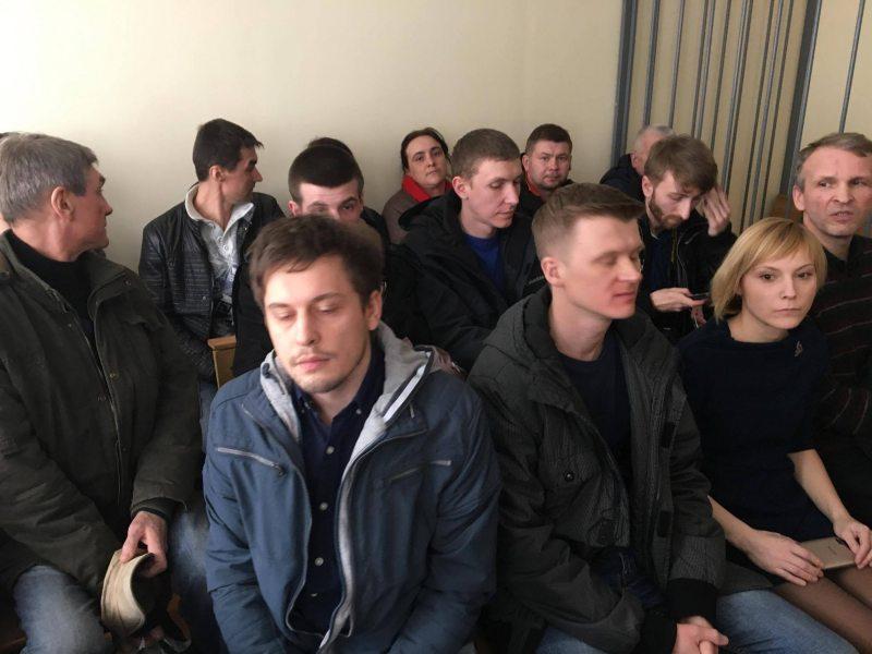 Суд Цэнтральнага раёна Гомеля.17 сакавіка 2017 года.