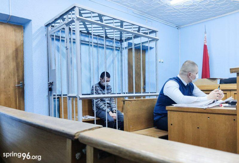 Никита Харлович в суде. Фото: spring96.org