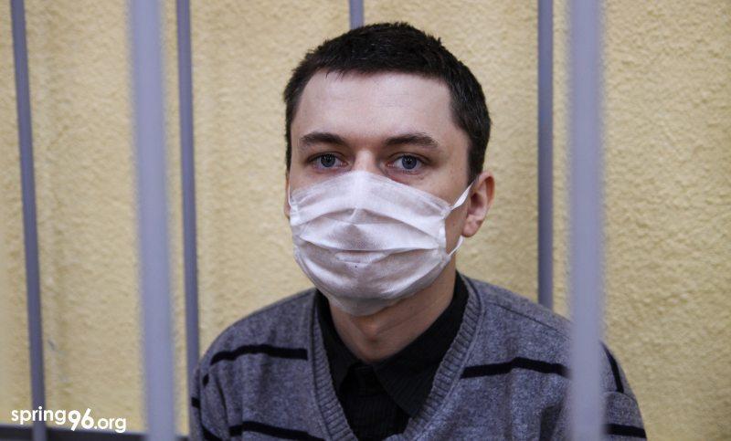 Никита Харлович в суде 3 февраля. Фото: spring96.org