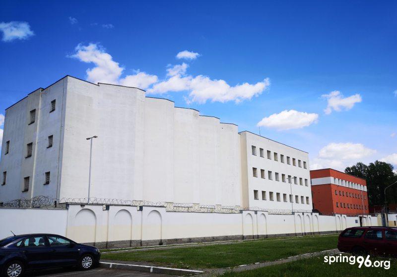 Центр изоляции правонарушителей и Изолятор временного содержания на Окрестино