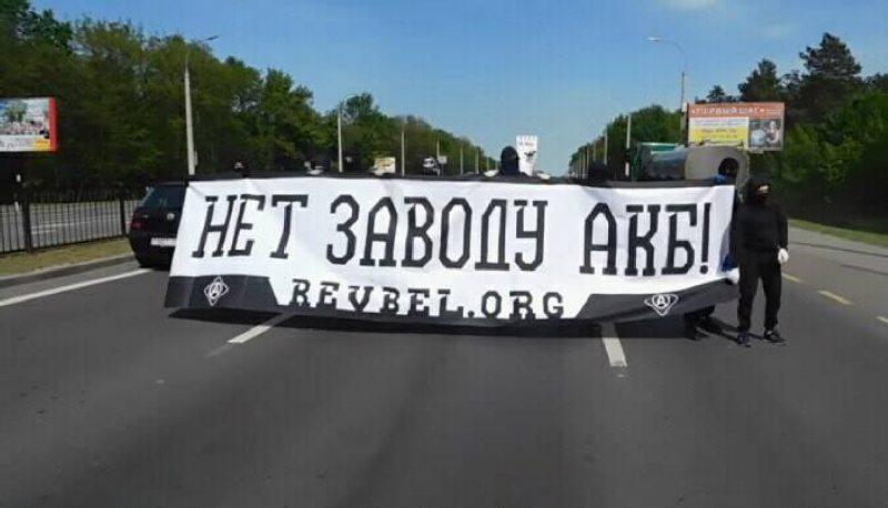 Акцыя анархістаў у Берасці.