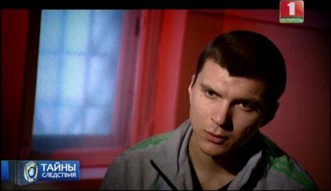 Сяргей Іваноў. Кадр з праграмы тэлеканала «Беларусь-1»