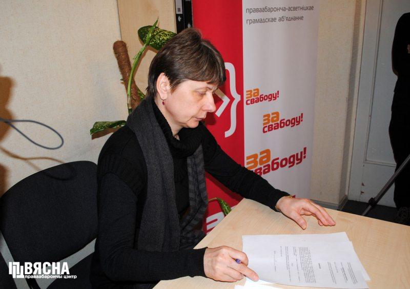 Любоў Кавалёва. Фота: ПЦ