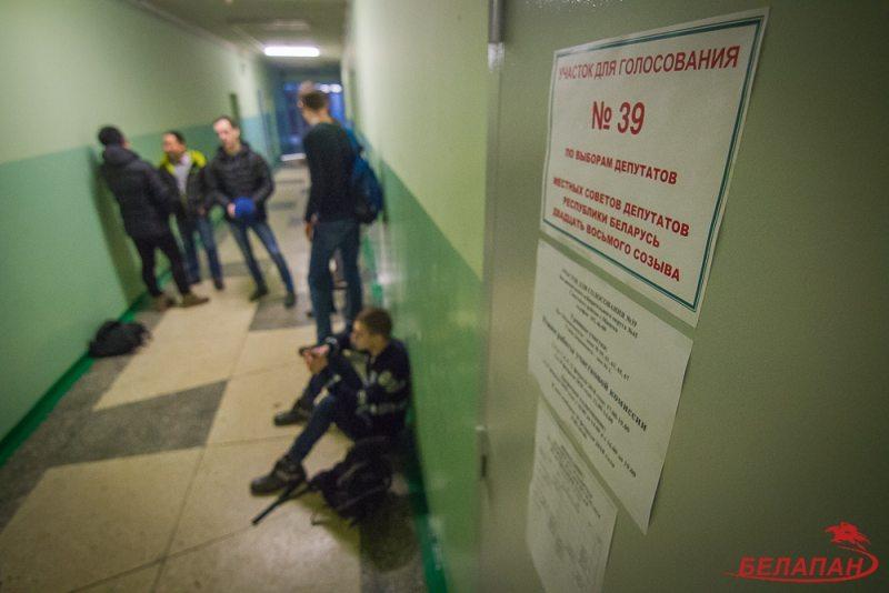 Галасаванне ў Мінскім радыётэхнічным каледжы. Фота: belapan.by