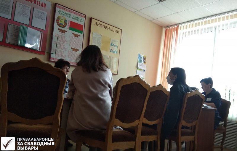 Заседание Барановичской районной комиссии, которое в итоге перенесли