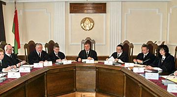 Канстытуцыйны суд