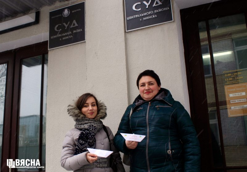 Дзіяна Серадзюк і Святлана Каваленка. Фота: ПЦ