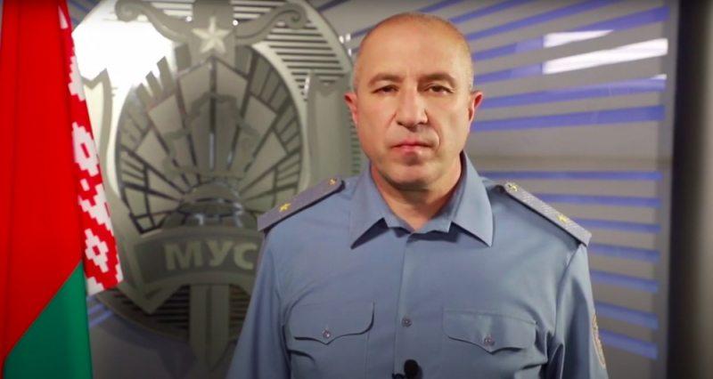 Юрый Караеў. Скрын з відэа