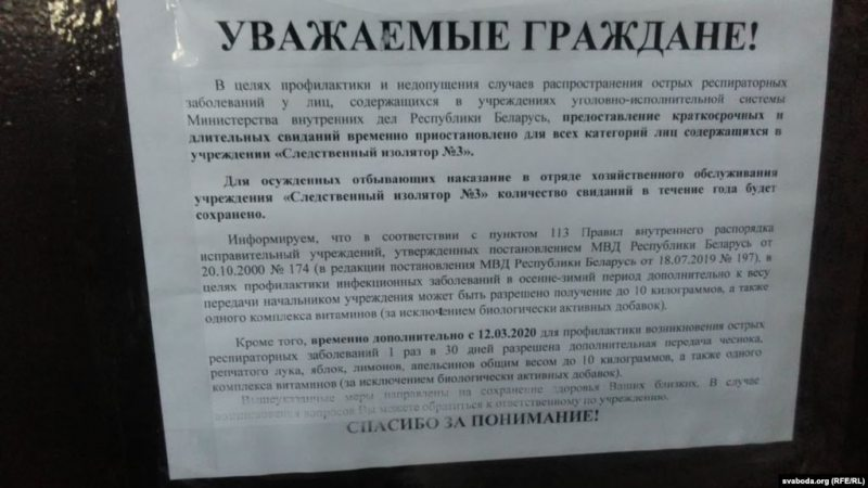 karantin_mesta_nevoli.jpg