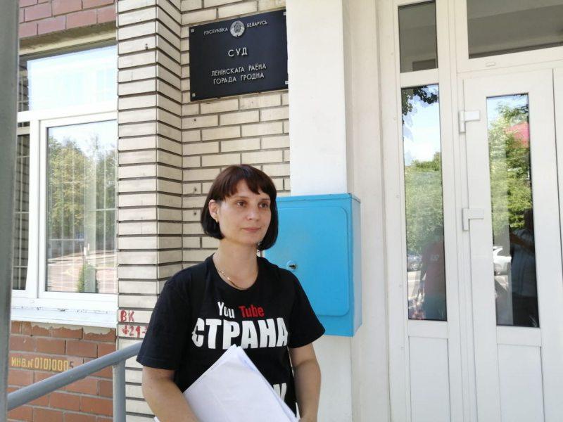 Юлия Карначева перед зданием суда Ленинского района Гродно. Фото: