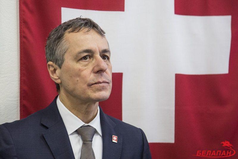 Глава МИД Швейцарии Иньяцио Кассис. Фота: БелаПАН
