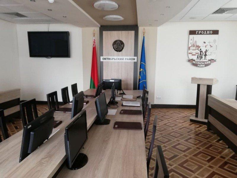 Перед заседанием администрации Октябрьского района Гродно