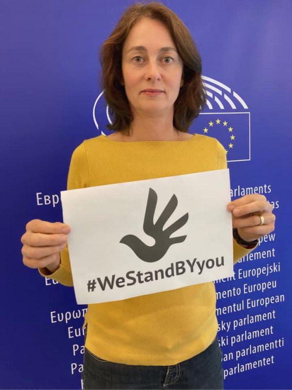 Katarina Barley, Vice-President of the European Parliament