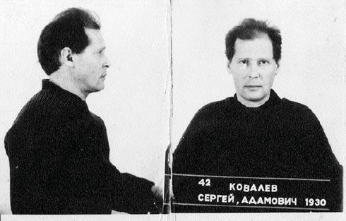 Сяргей Кавалёў