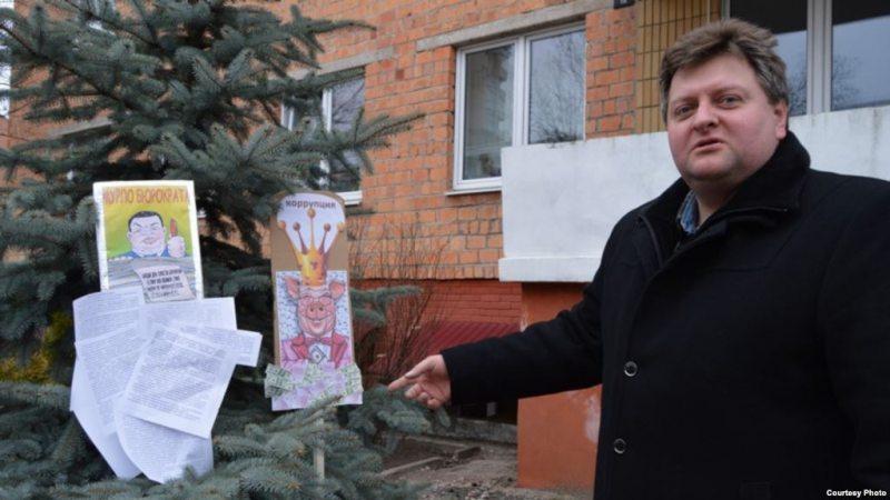 Виталий Козак. Фото: Радио Свобода.