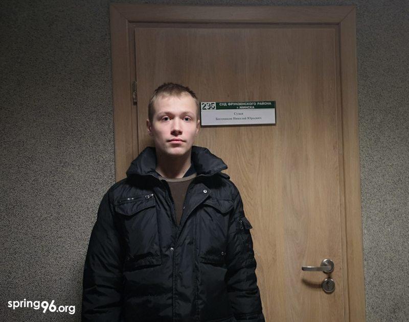 Ігар Кісялёў у будынку суда. Фота: spring96.org