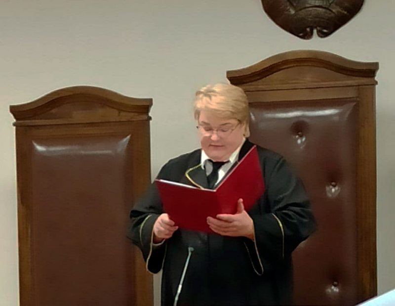Судья Инна Клышпач