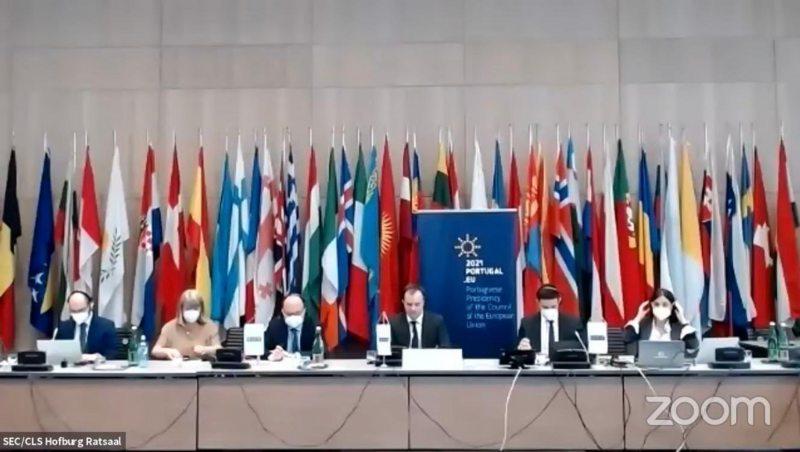 Международной конференции по проблеме смертной казни