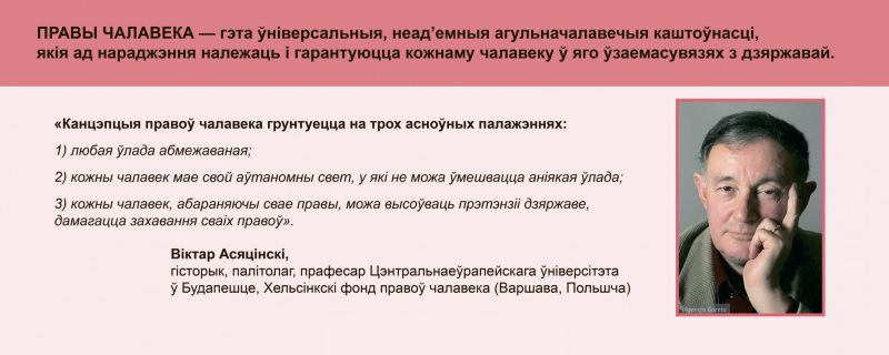 kozhny_mae_prava_p1_5.jpg