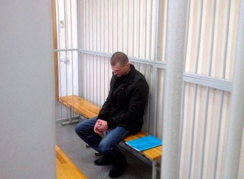 Иван Кулеш в Верховном суде 29 марта 2016 г.