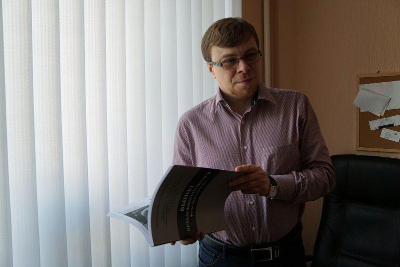Уладзімір Лабковіч