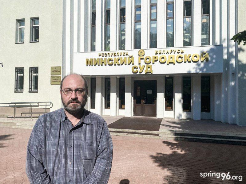 Святослав Лепешев. Фото: spring96.org