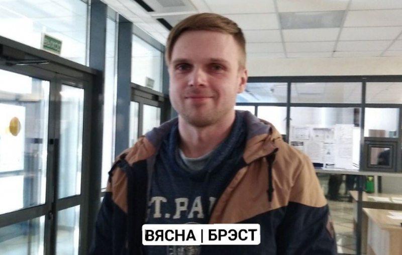 Андрэй Леванюк
