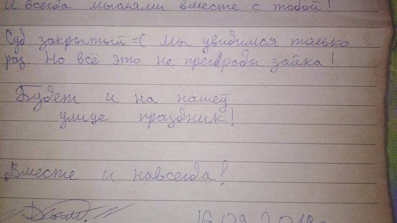 list_palienka.jpg