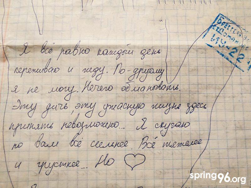 list_pavel.jpg