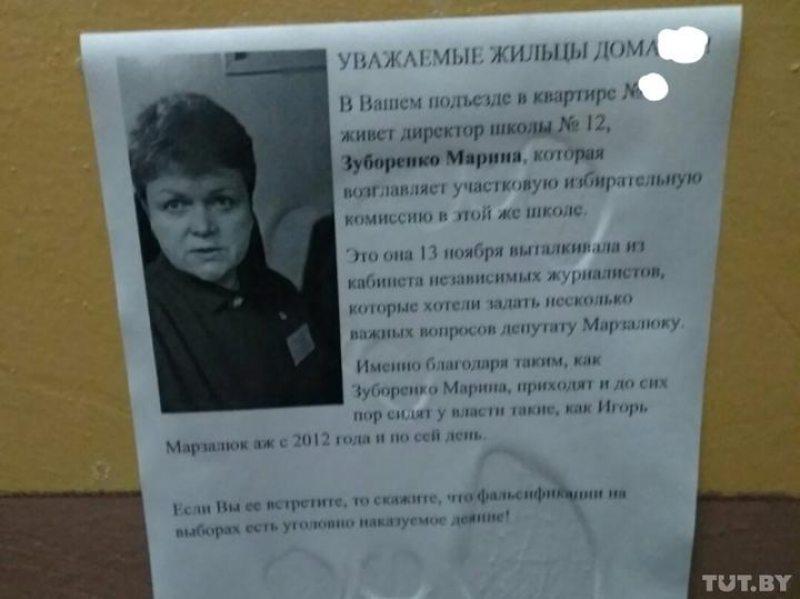 Фото – Анжаліка Васілеўская, tut.by