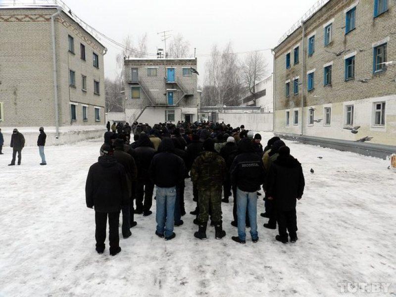 ЛПП №1 у Светлагорску. Фота: TUT.by