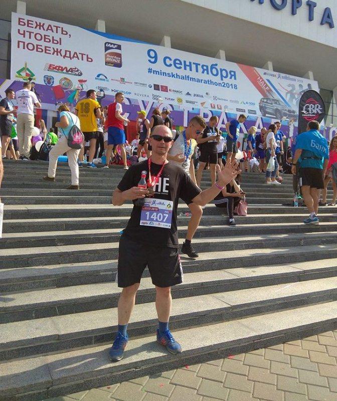mackevich_marathon.jpg