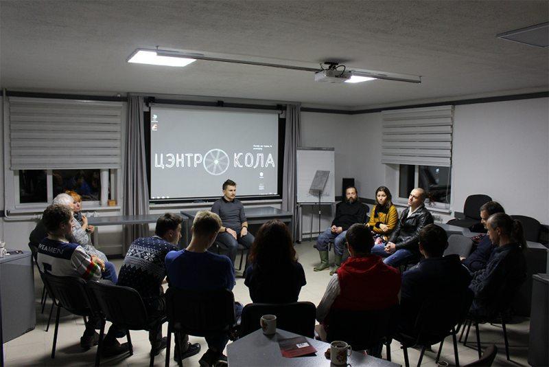 Дискуссия в общественном центре «Кола» на тему смертной казни 10 октября 2017 года. Фото: mspring.online