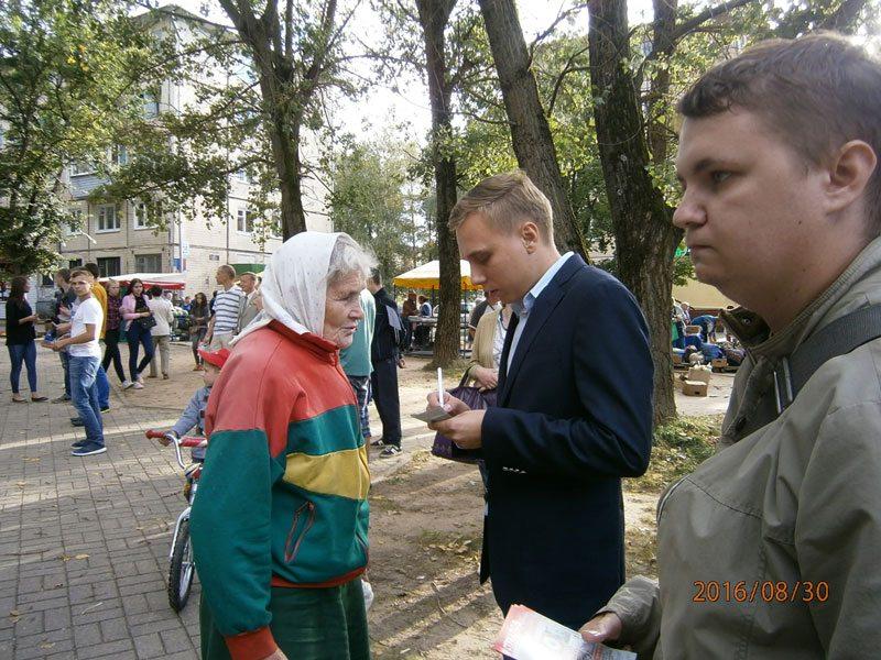 Магілёў. Агітацыйны канцэрт у падтрымку Юрыя Стукалава.