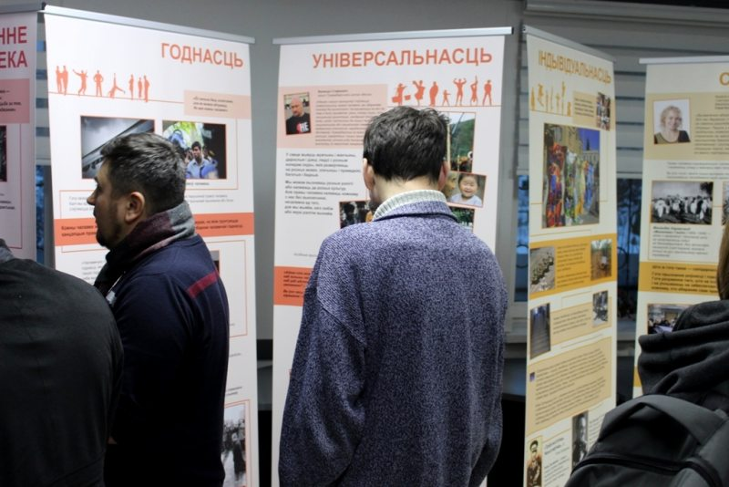 Дзень правоў чалавека ў Магілёве 10 снежня 2017 года. Фота: mspring.onlin