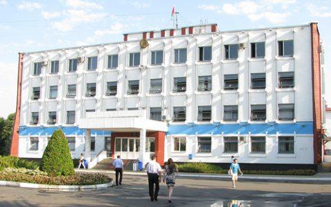Адміністрыцыя Кастрычніцкага раёна Магілёва. Фота: mogilev-region.gov.by