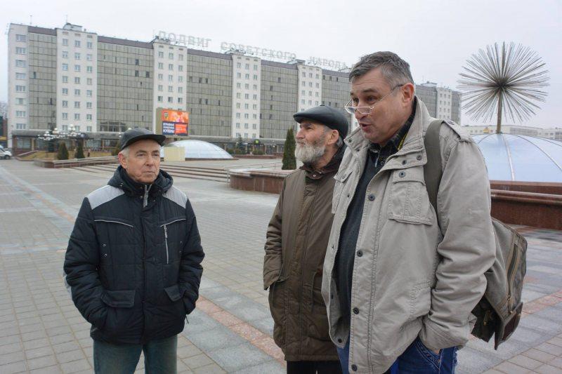Плошча Перамогі ў Віцебску 15 сакавіка 2017 года.